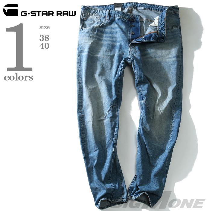 大きいサイズ メンズ G-STAR RAW ジースターロウ Arc3D テーパード デニムパンツ デニム ボトムス パンツ ズボン d09129-9920