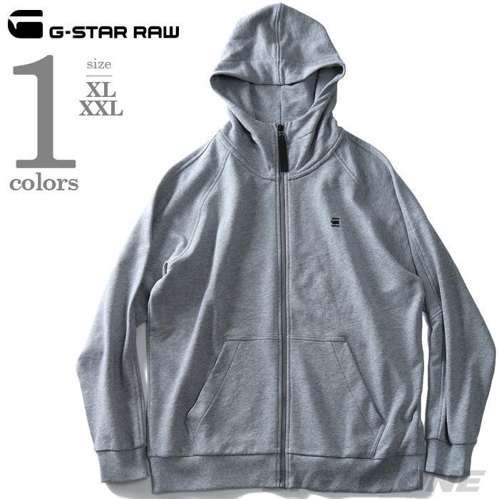 大きいサイズ メンズ G-STAR RAW ジースターロウ パーカー ワンポイント フルジップパーカー d09797-a611
