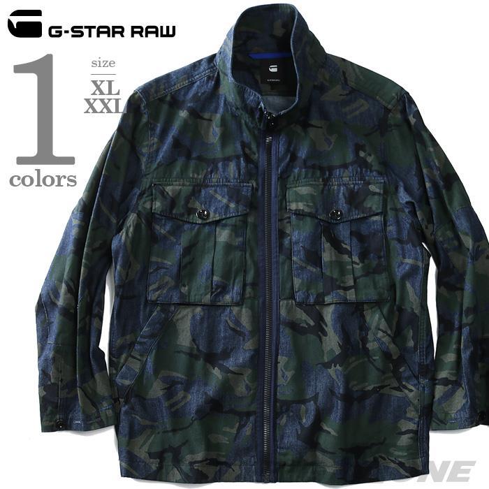 大きいサイズ メンズ G-STAR RAW ジースターロウ ミリタリー ジャケット d10062-8760