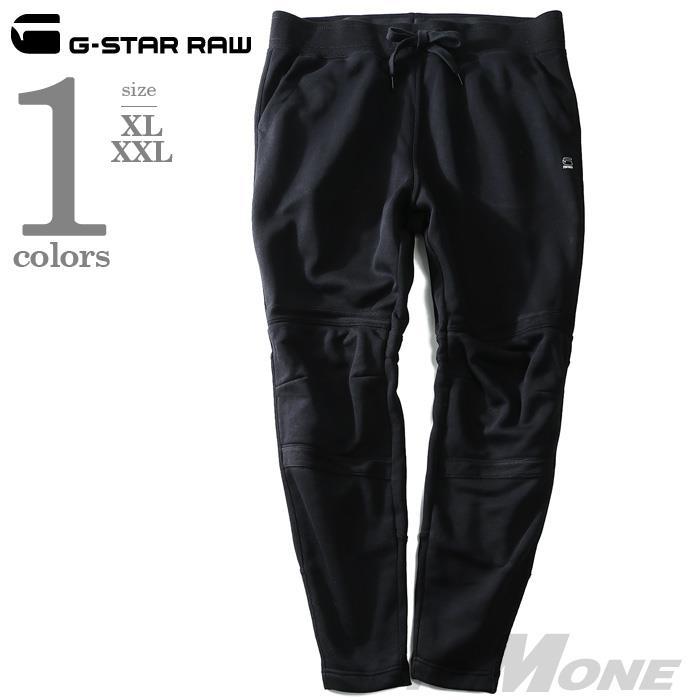 大きいサイズ メンズ G-STAR RAW ジースターロウ スウェット スウェットパンツ ボトムス ズボン パンツ d12550-a433
