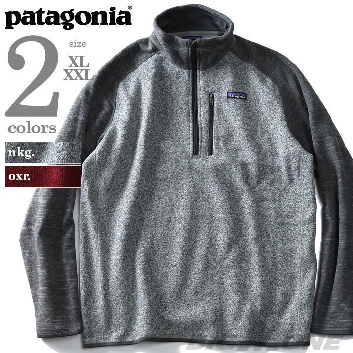 大きいサイズ メンズ PATAGONIA パタゴニア ハーフジップ セーター ニット USA 直輸入 25522