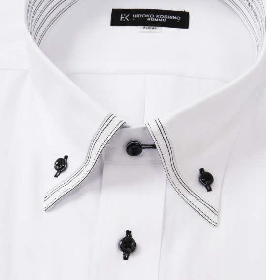 大きいサイズ メンズ HIROKO KOSHINO HOMME 2枚衿風マイターB.D長袖シャツ ホワイト 1177-9151-1 3L 4L 5L 6L 7L 8L 9L