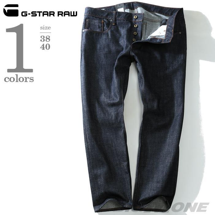 大きいサイズ メンズ G-STAR RAW (ジースターロウ) 3301 ストレートデニムパンツ Rake denim 51002-8454