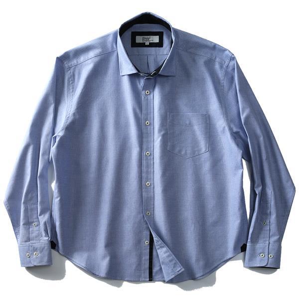 大きいサイズ メンズ DANIEL DODD シャツ 長袖 パナマプリント配色 ワイドカラーシャツ 春夏 新作 azsh-190116