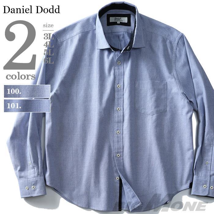 シャツ割 【大きいサイズ】【メンズ】DANIEL DODD 長袖パナマプリント配色ワイドカラーシャツ azsh-190116