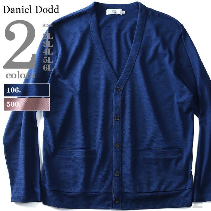 【SPSS】大きいサイズ メンズ DANIEL DODD カットカーディガン azcj-190189