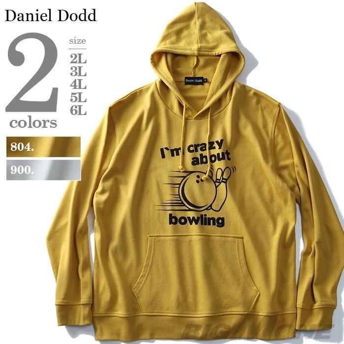 大きいサイズ メンズ DANIEL DODD パーカー 裏毛 プリント プルパーカー bowling azsw-190181