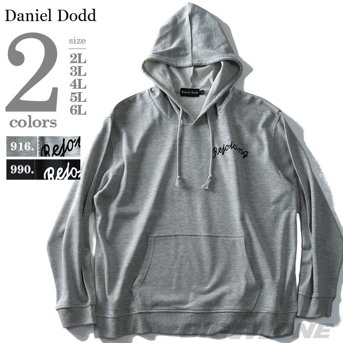 早割A 【大きいサイズ】【メンズ】DANIEL DODD 裏毛プリントプルパーカー(Rejoicing) azsw-190182
