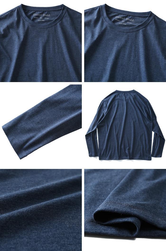 大きいサイズ メンズ DANIEL DODD 長袖 Tシャツ ロンT オーガニックコットン 無地 ロングTシャツ 春夏新作 azt-009007