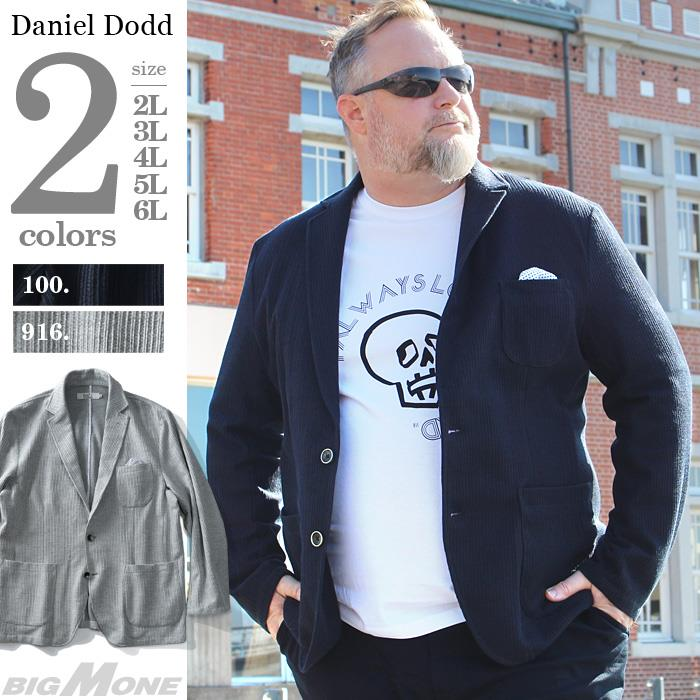 大きいサイズ メンズ DANIEL DODD カットジャケット azcj-190187