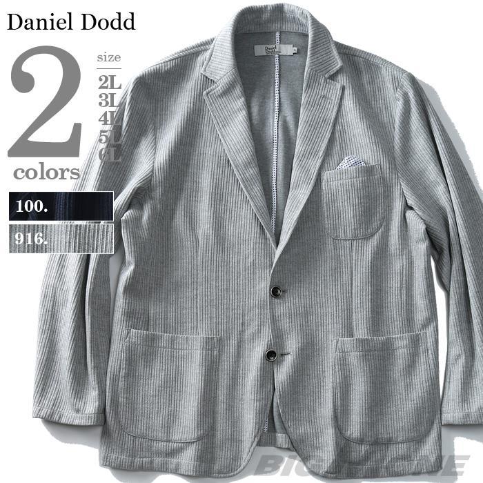 大きいサイズ メンズ DANIEL DODD カットジャケット 春夏 新作 azcj-190187