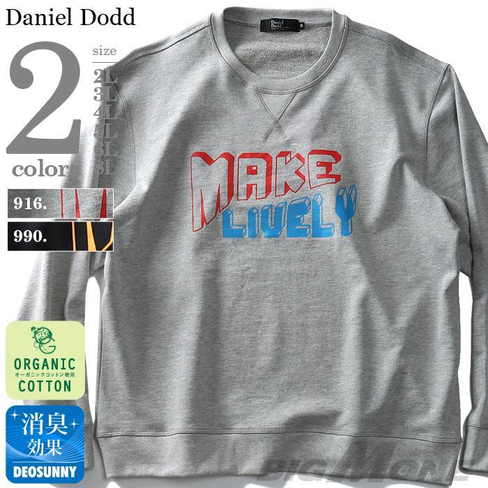 早割A 【大きいサイズ】【メンズ】DANIEL DODD オーガニックプリントトレーナー(MAKE LIVELY) azsw-190101