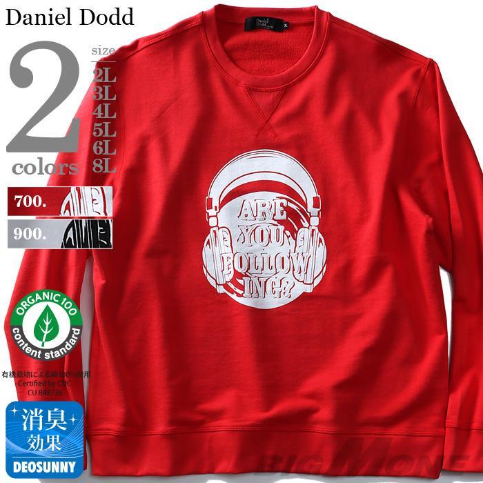 早割A 【大きいサイズ】【メンズ】DANIEL DODD オーガニックプリントトレーナー(ARE YOU FOLLOWING?) azsw-190102