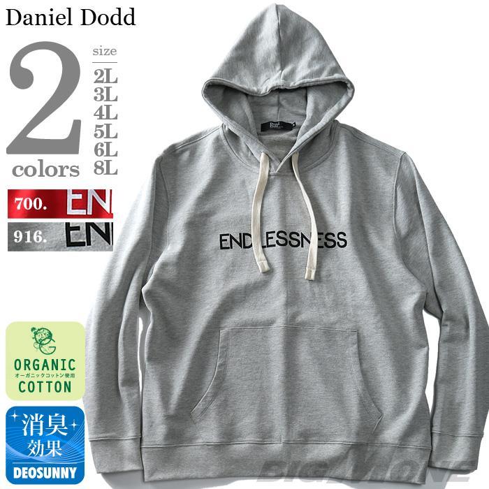 大きいサイズ メンズ DANIEL DODD パーカー オーガニック プリント プルパーカー ENDLESSNESS 春夏 新作 azsw-190104