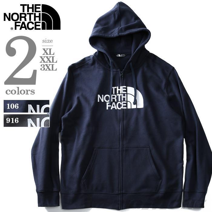 大きいサイズ メンズ THE NORTH FACE (ザ ノース フェイス) ロゴプリントフルジップパーカー USA直輸入 nf0a3mb4