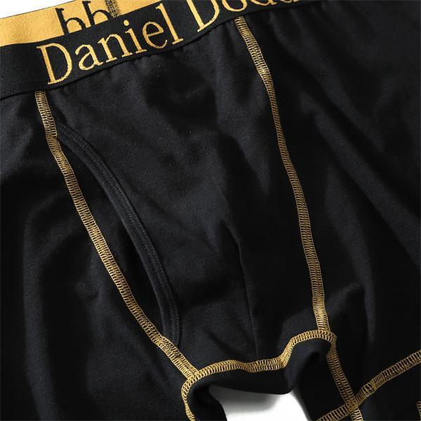 大きいサイズ メンズ DANIEL DODD インナー 前開き ボクサー ボクサーパンツ カラーステッチ ボクサーブリーフ 肌着 下着 春夏 新作 azup-17018
