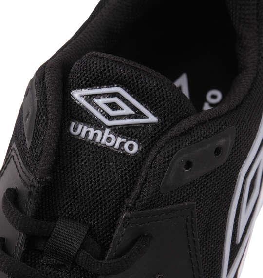 大きいサイズ メンズ UMBRO スニーカー UMBクロスTRクラブ シューズ 靴  ブラック 1140-9280-2 29 30 31