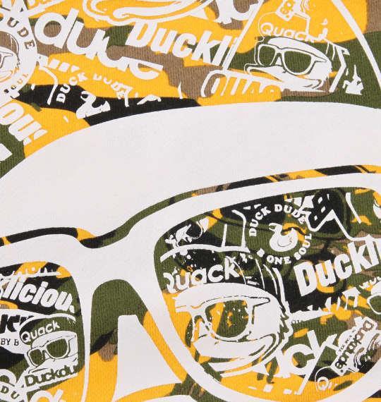 大きいサイズ メンズ b-one-soul DUCK DUDE 総柄 プルパーカー 長袖 パーカー カモフラ 1158-9101-2 3L 4L 5L 6L