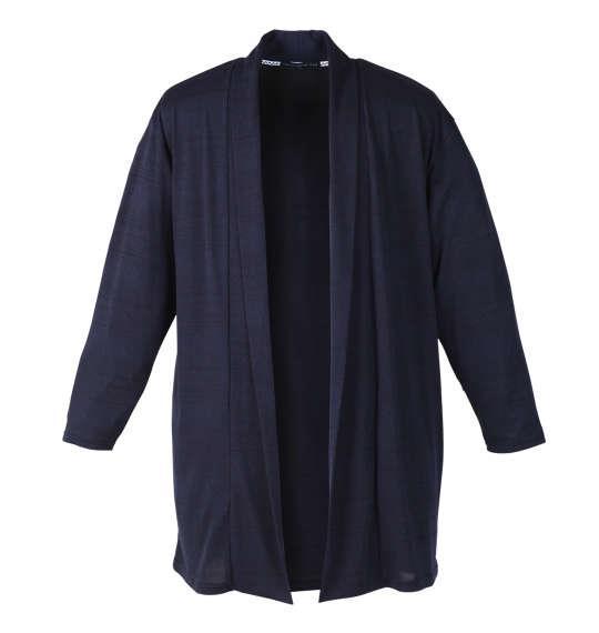 大きいサイズ メンズ launching pad オルテガ ジャガード コーディガン + 半袖Tシャツ セット アンサンブル ネイビー × ホワイト 1158-9111-1 3L 4L 5L 6L