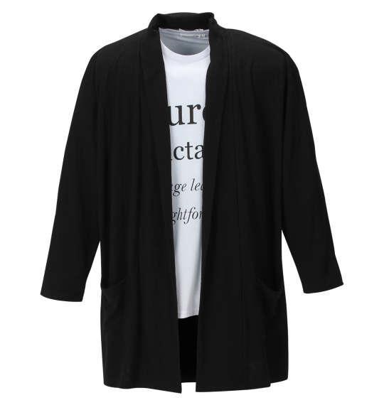 大きいサイズ メンズ launching pad オルテガジャガードコーディガン+半袖Tシャツ ブラック × ホワイト 1158-9111-2 3L 4L 5L 6L
