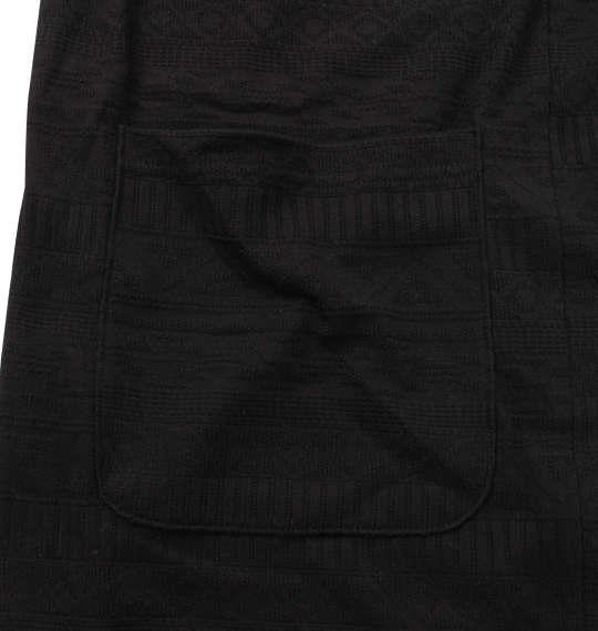 大きいサイズ メンズ launching pad オルテガ ジャガード コーディガン + 半袖Tシャツ セット アンサンブル ブラック × ホワイト 1158-9111-2 3L 4L 5L 6L