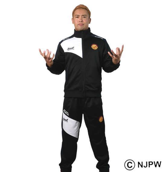 大きいサイズ メンズ SOUL SPORTS × 新日本プロレス 長袖ジャージセット ブラック × ネイビー 1176-9160-1 3L 4L 5L 6L