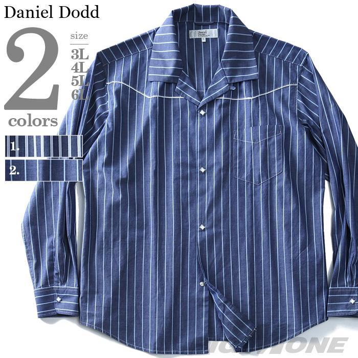 大きいサイズ メンズ DANIEL DODD 長袖ブロードストライプウエスタンシャツ 春夏新作 916-190102