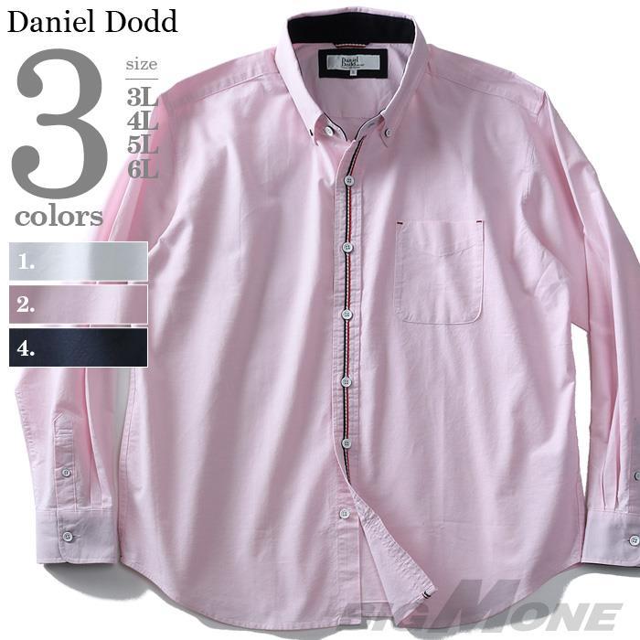 大きいサイズ メンズ DANIEL DODD 長袖オックスフォードトリコテープボタンダウンシャツ 春夏新作 916-190104