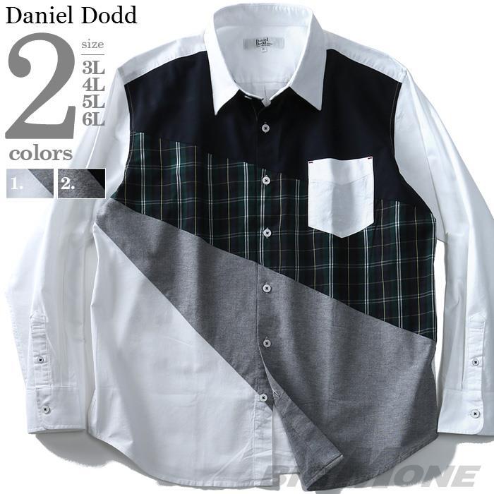 大きいサイズ メンズ DANIEL DODD 長袖 オックスフォード チェック使い バイアス 切替 ボタンダウン シャツ 916-190105