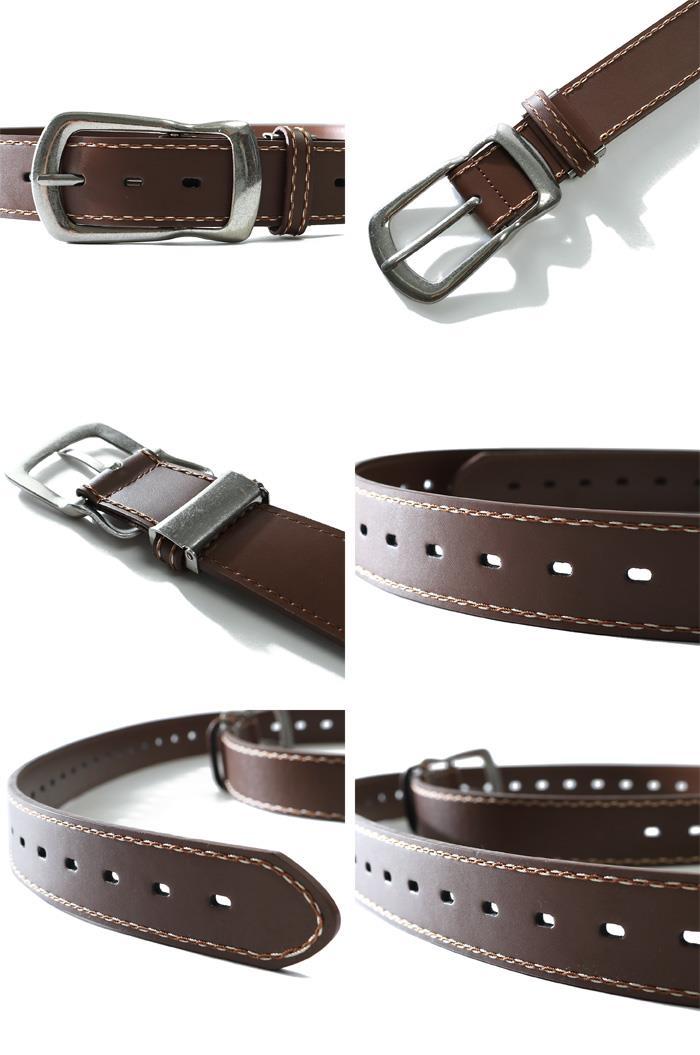 大きいサイズ メンズ AZ DEUX レザー ベルト デザインバックル レザーベルト ロングサイズ ybm-3y 緊急セール
