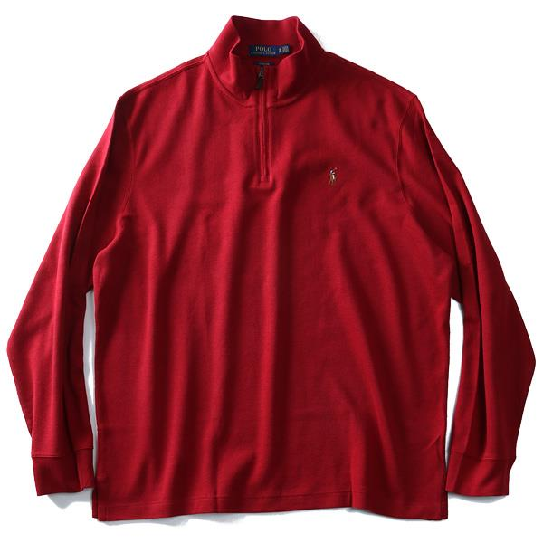 大きいサイズ メンズ POLO RALPH LAUREN ポロ ラルフローレン ハーフジップ セーター ニット XL XXL USA 直輸入 710671929