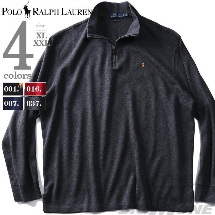 大きいサイズ メンズ POLO RALPH LAUREN (ポロ ラルフローレン) ハーフジップセーター USA直輸入 710671929