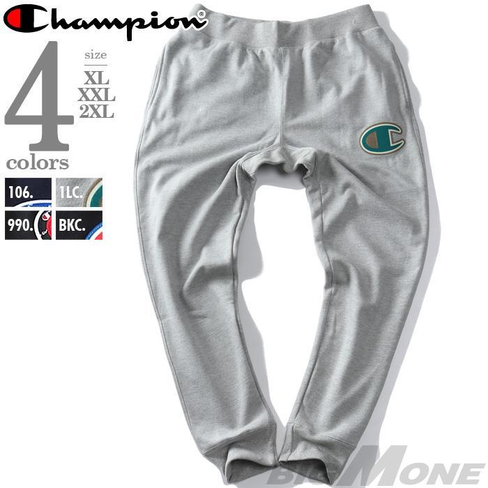 大きいサイズ メンズ Champion チャンピオン ビッグロゴ スウェット パンツ USA直輸入 gf01-c