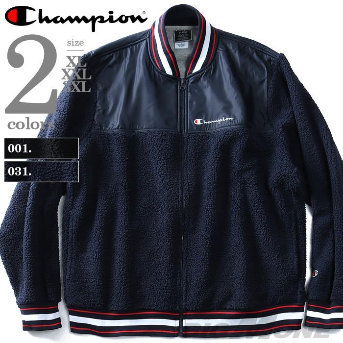 大きいサイズ メンズ Champion チャンピオン ジャケット アウター フルジップ ボアジャケット USA直輸入 v3375