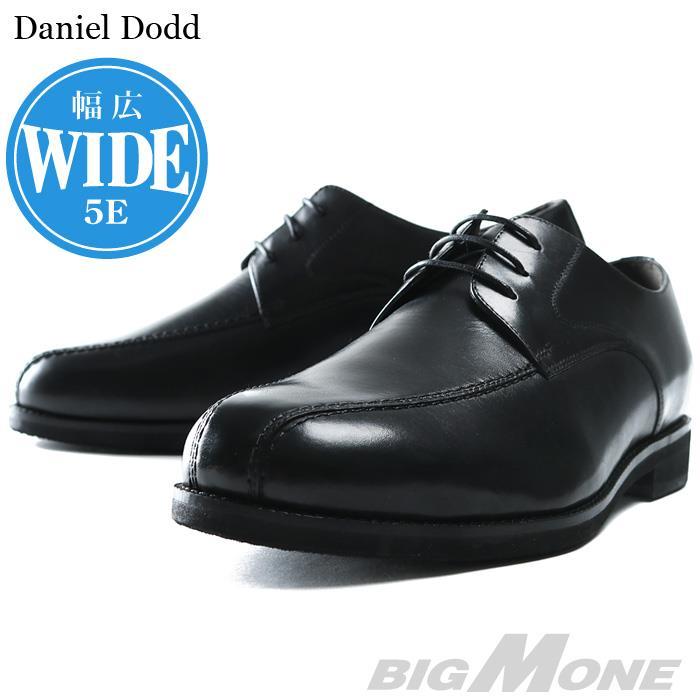 大きいサイズ メンズ DANIEL DODD 本革 スワール ビジネス シューズ 5E azbs-199003