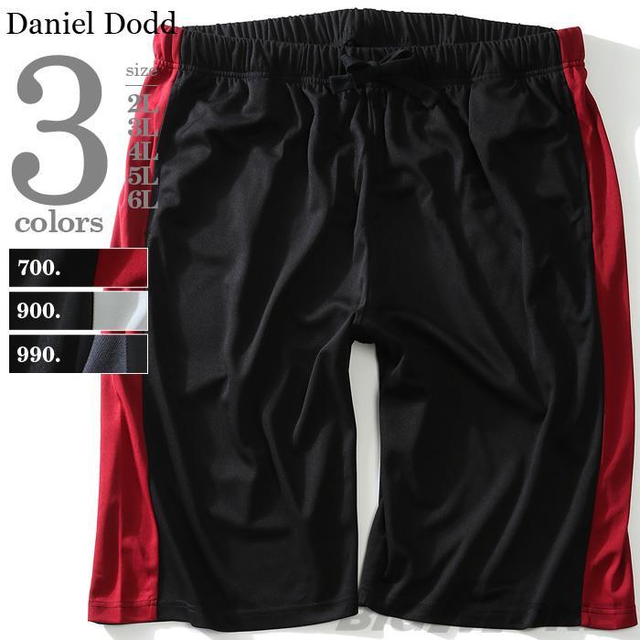 大きいサイズ メンズ DANIEL DODD セットアップ サイドライン ショートパンツ azsp-1460