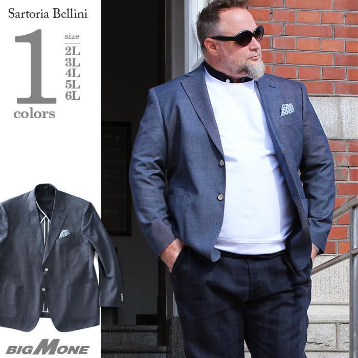 大きいサイズ メンズ SARTORIA BELLINI インディゴ 2ツ釦 ジャケット 春夏新作 azjk3219302