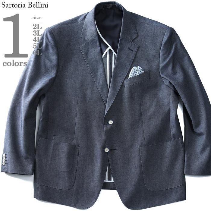 大きいサイズ メンズ SARTORIA BELLINI インディゴ 2ツ釦 ジャケット azjk3219302