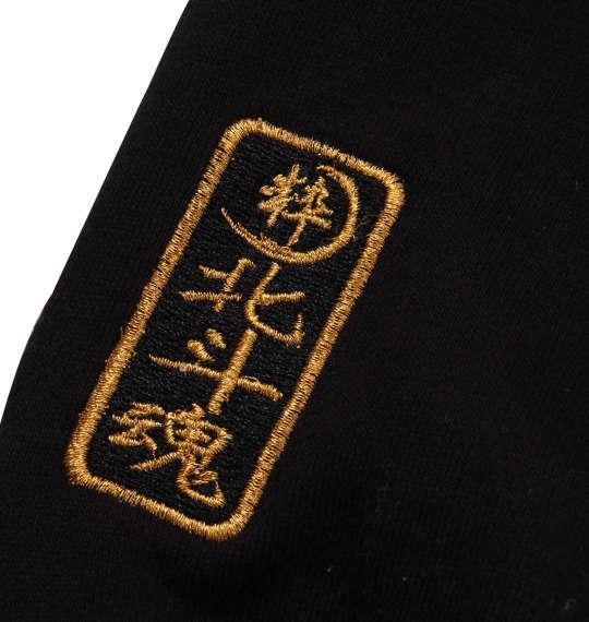 大きいサイズ メンズ 絡繰魂 × 北斗の拳 聖者トキ刺繍 フルジップ パーカー ブラック 1178-9161-1 3L 4L 5L 6L