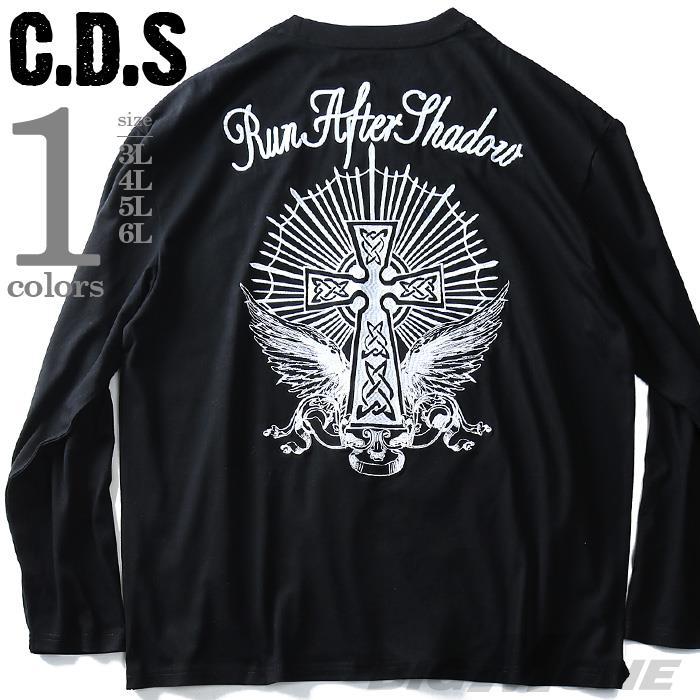 大きいサイズ メンズ CDS ロング Tシャツ 2019fk-bara f19-008