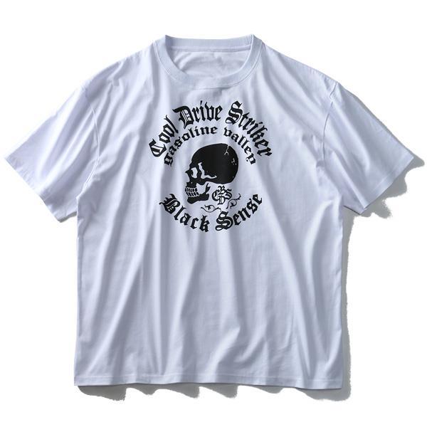 大きいサイズ メンズ CDS 半袖 Tシャツ 2019fk-bara f19-009