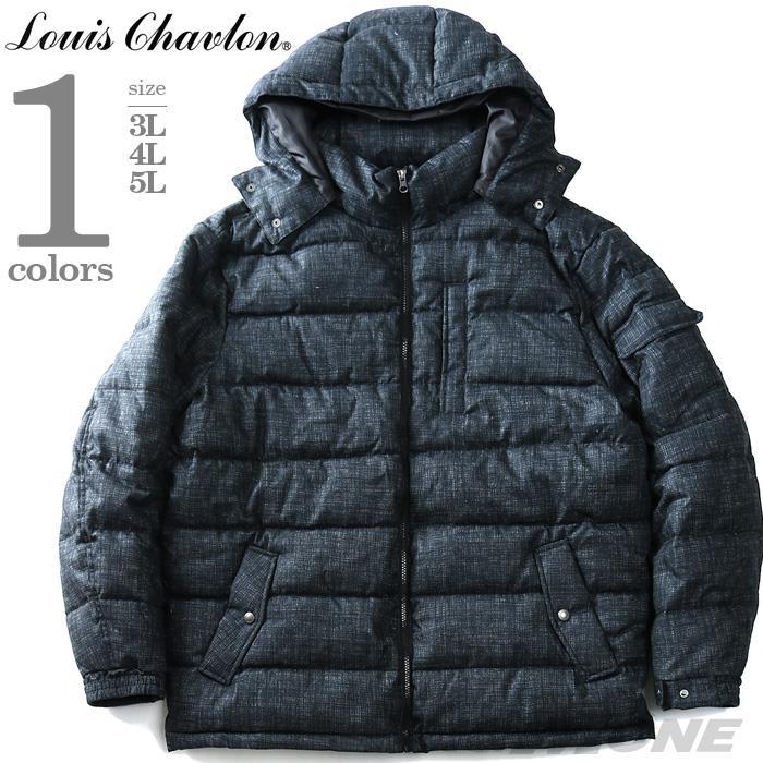 大きいサイズ メンズ Louis Chavlon ウールタッチ ブルゾン 2019fk-bara f19-010
