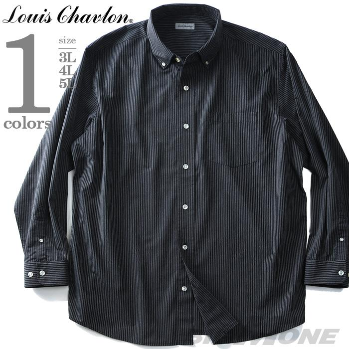 大きいサイズ メンズ Louis Chavlon カジュアル シャツ 2019fk-bara f19-011