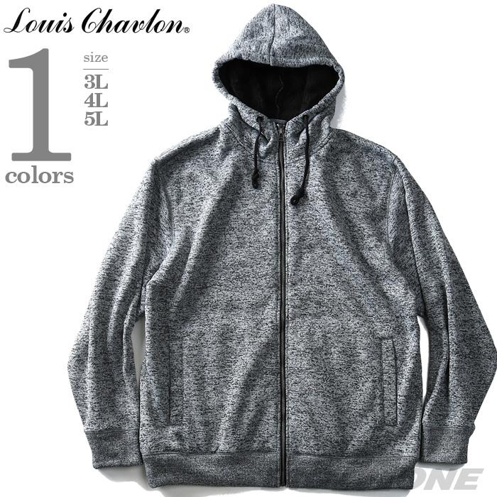 大きいサイズ メンズ Louis Chavlon 裏ボア パーカー 2019fk-bara f19-012