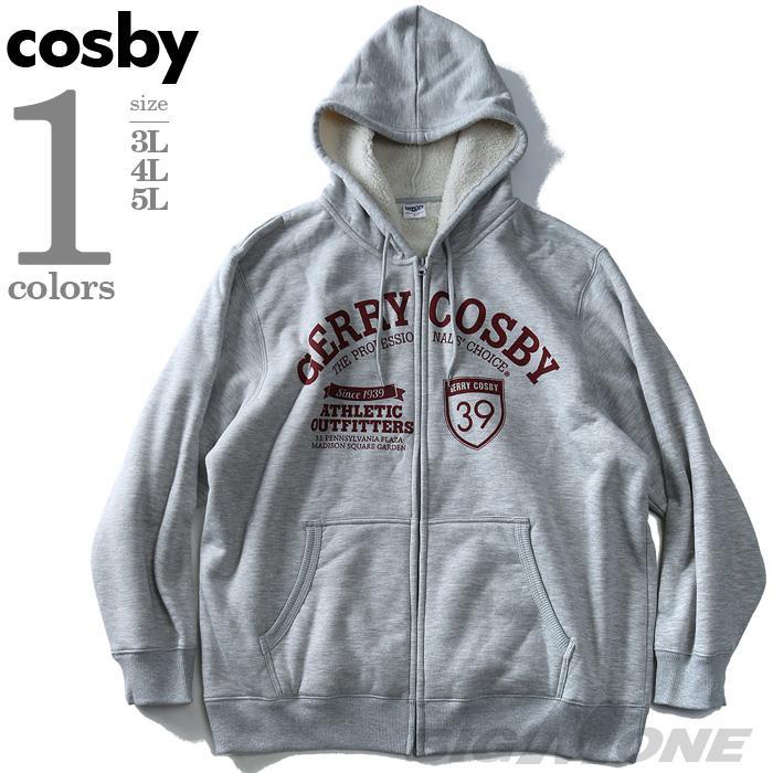 大きいサイズ メンズ cosby コスビー ボア パーカー 2019fk-bara f19-017