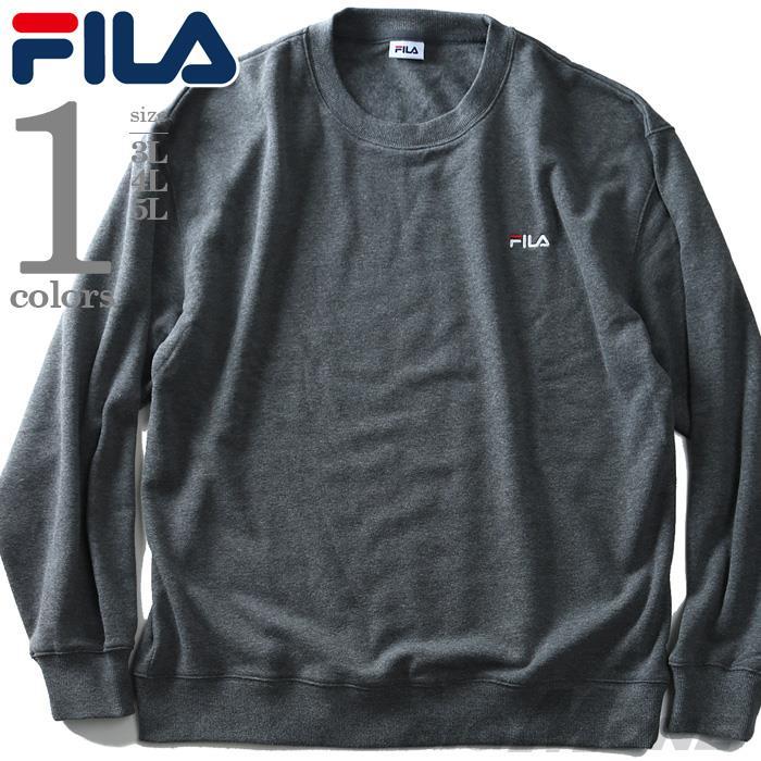 大きいサイズ メンズ FILA プリント トレーナー 2019fk-bara f19-021