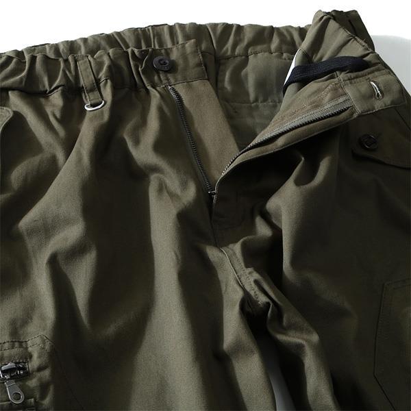 大きいサイズ メンズ AZ DEUX ジップ使い カーゴ パンツ 春夏新作 azp-1269