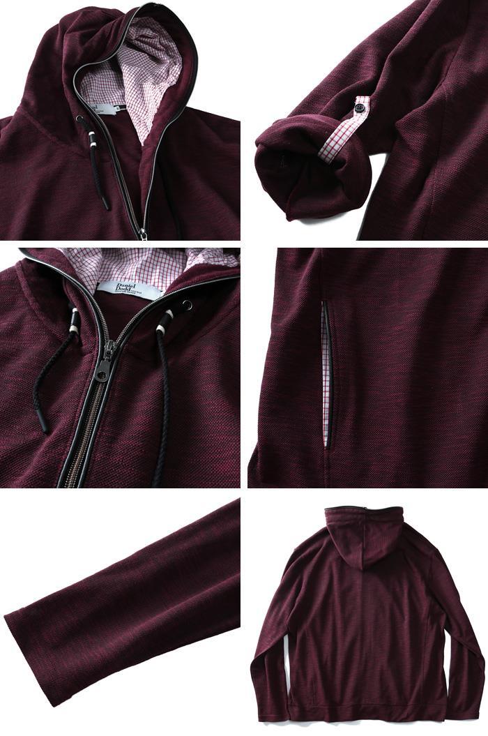 大きいサイズ メンズ DANIEL DODD ロールアップ カット ジャケット 春夏新作 azcj-190188