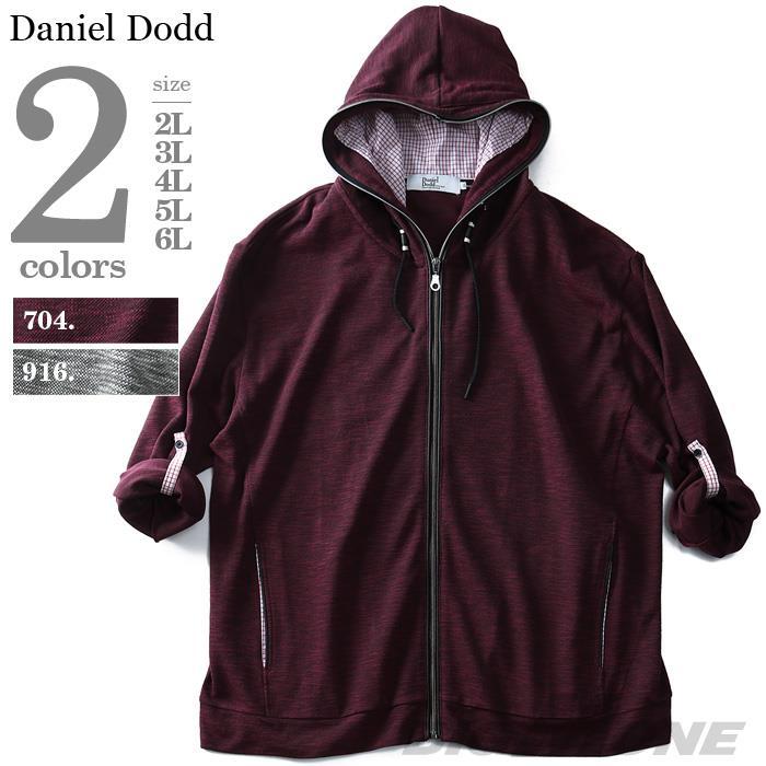 大きいサイズ メンズ DANIEL DODD ロールアップ カット ジャケット azcj-190188