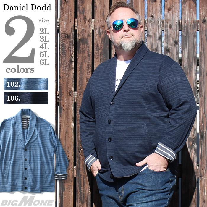 大きいサイズ メンズ DANIEL DODD ショールカラー カーディガン azcj-190190